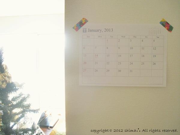 20121210カレンダー2