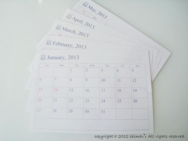 20121210表紙