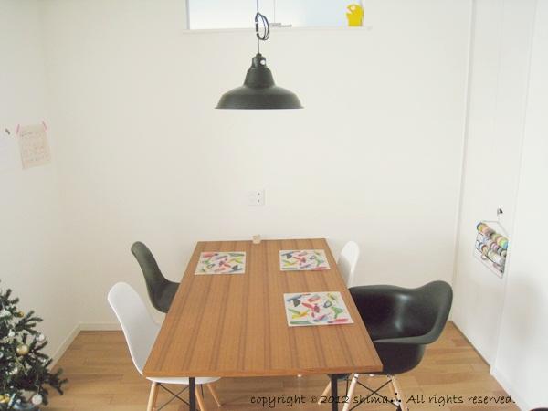 20121219IKEAの椅子2