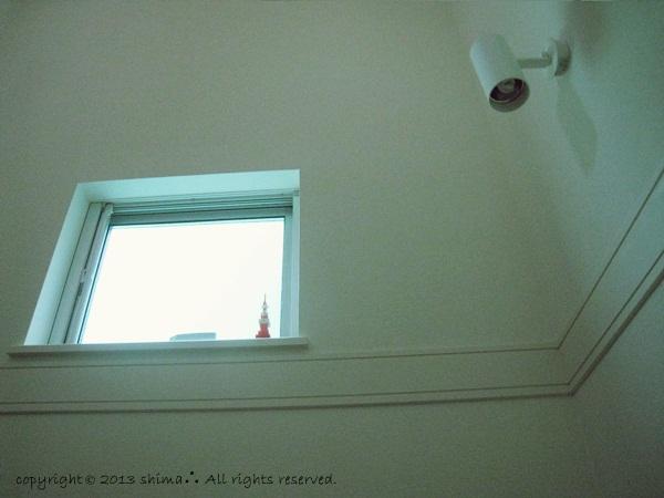 20130131窓4