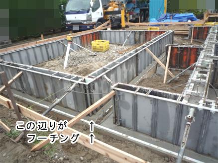 2012-09-06-02.jpg