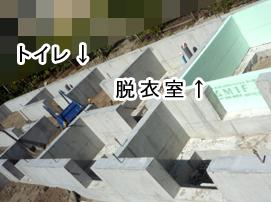 2012-09-16-03.jpg