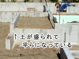 2012-09-16-04.jpg