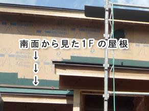 2012-10-11-06.jpg
