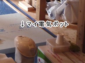 2012-10-24-02.jpg