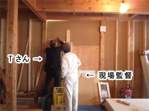2012-11-01-09.jpg