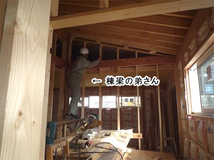 2012-11-22-061.jpg