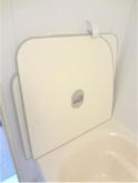 のびのび浴槽 フタ 収納