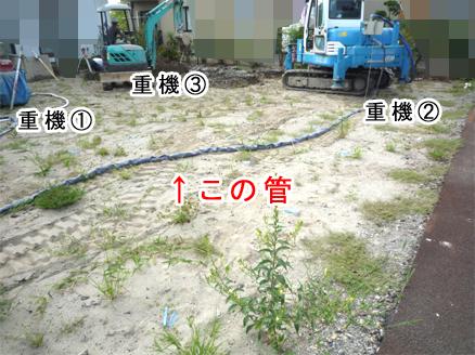 地盤改良5
