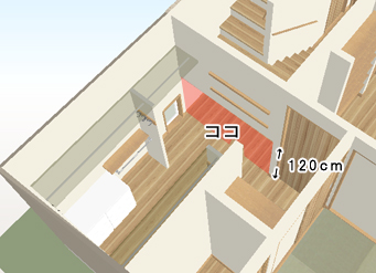 Dのスペースは階段下