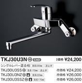 TKJ30U3N.jpg
