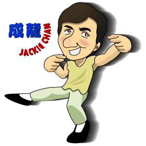 jackiechan_illust.jpg