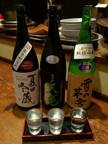秋田きき酒