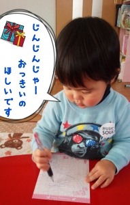 2014-12-04-14-25-21_deco.jpg
