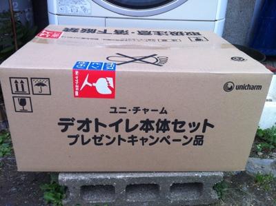 fc2blog_20130319130235f7c.jpg