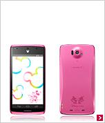 n03e_pink.jpg