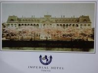 帝国ホテル2