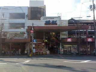 うさぎ山商店街01