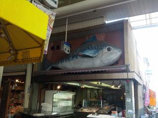 うさぎ山商店街06