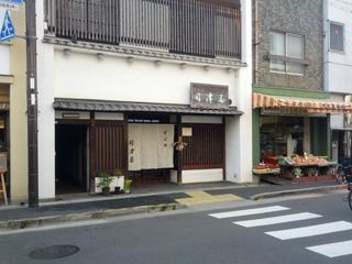 うさぎ山商店街08