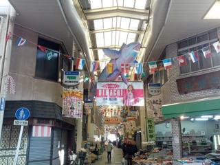 うさぎ山商店街05