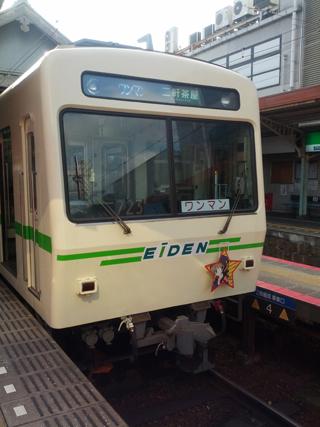 ひだまり電車01