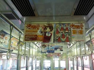 ひだまり電車06