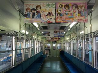 ひだまり電車09