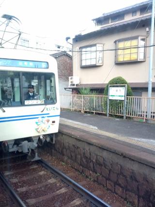 ひだまり電車10