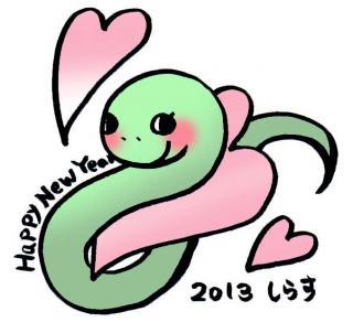 hebi2013_convert_20121229232407.jpg