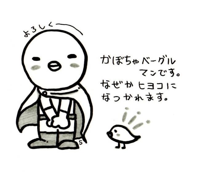 akipan03