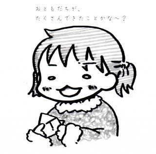 oomisoka2012_convert_20121229232426.jpg