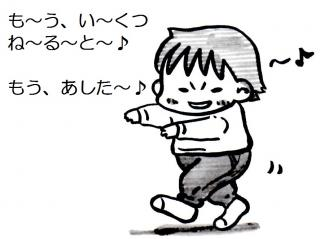 syougatu2013_convert_20121229232444.jpg