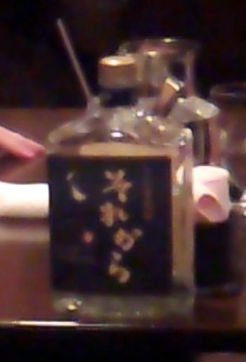 shinpukuhon2014010900.jpg