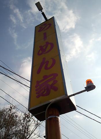 syouzou2014011800.jpg