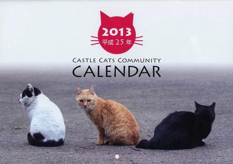 calendar-img023.jpg
