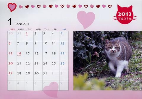 calendar-img024.jpg