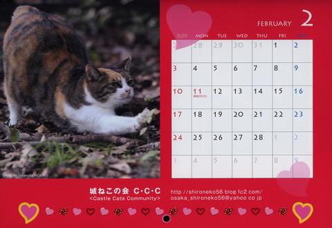 calendar-img025.jpg