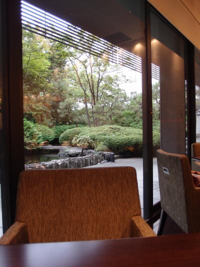 環楽:日本庭園