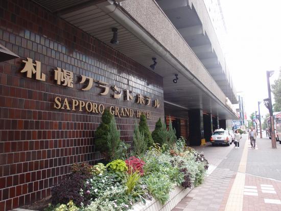 札幌グランド外観
