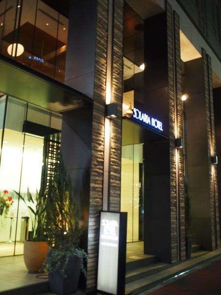 ソラリアホテル銀座外観
