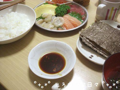 CIMG5258-blog.jpg