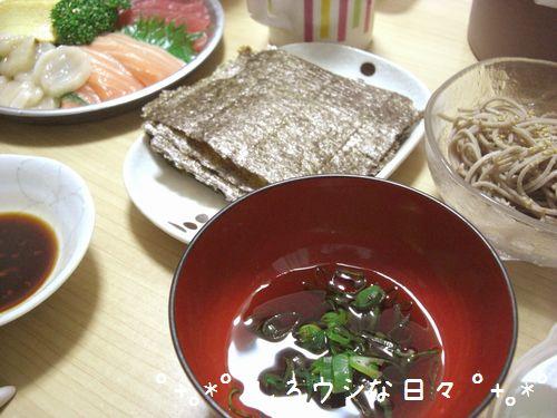 CIMG5259-blog.jpg