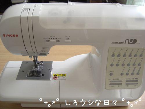 my_machine.jpg