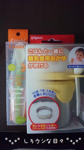 rinyushoku002.jpg