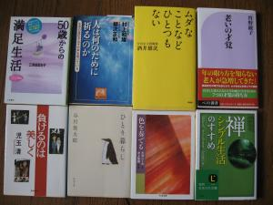 IMG_2427_convert_20120923222644.jpg