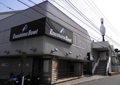 enoshimabowl.jpg