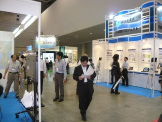G空間Expo-2