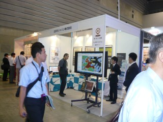 G空間Expo-5