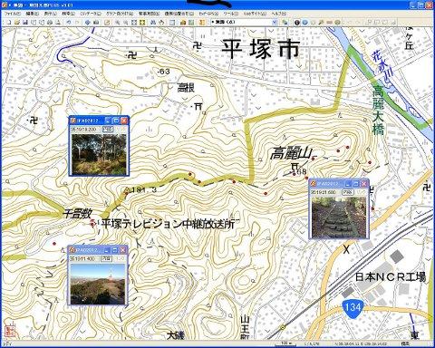 地図太郎に写真